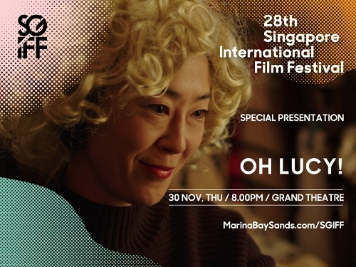 SGIFF特別上映作品: OH LUCY!