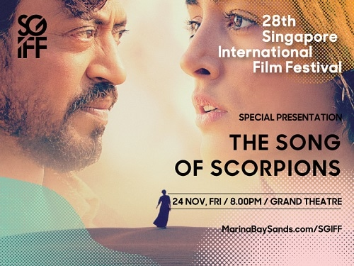 SGIFF特別上映作品: THE SONG OF SCORPIONS
