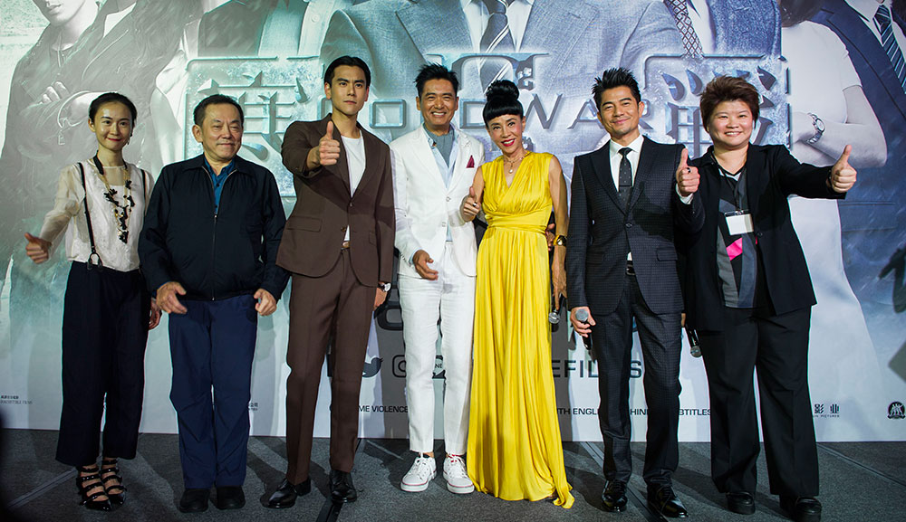 Cold War 2 Red Carpet at Marina Bay Sands