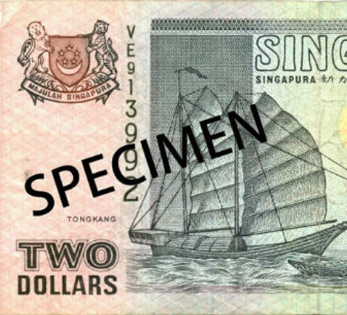 Singapore Two Dollar Note - ship series