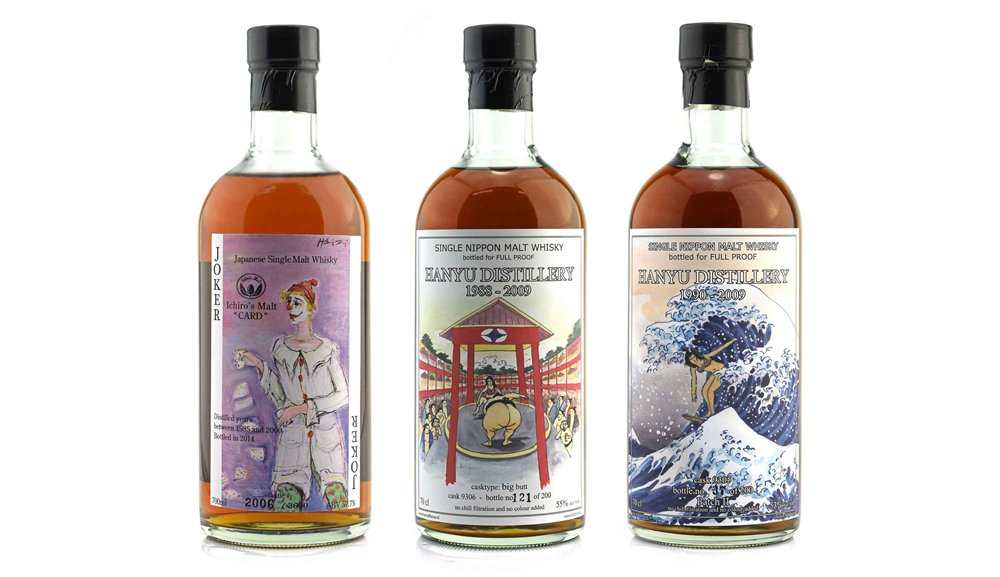 Hanyu Japanese Whiskies